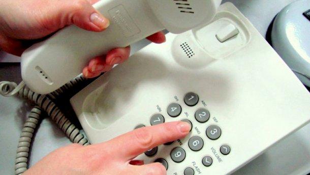 ВУкраине выросли тарифы настационарную телефонную связь