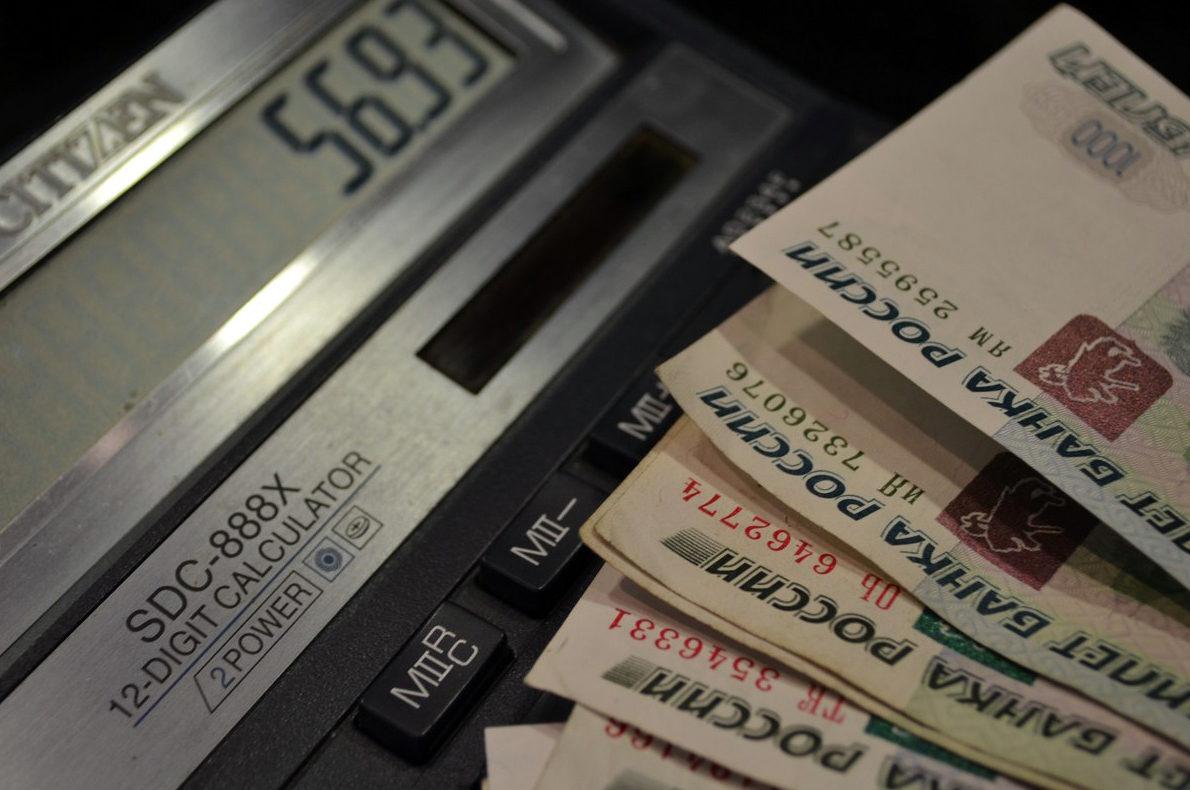 ВСибири суды завалены исками позарплатным долгам