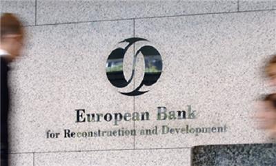 ЕБРР открыл 2-ое региональное представительство вУкраинском государстве