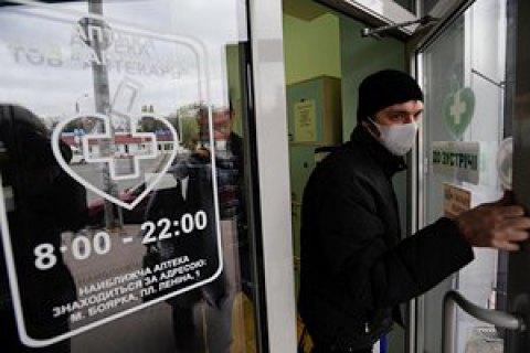 Эпидемпорог гриппа иОРВИ превышен в21 области государства Украины ивКиеве