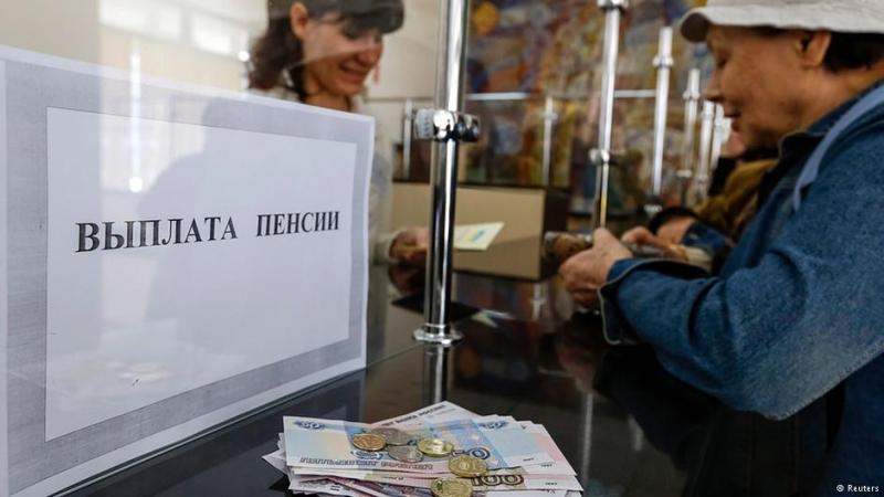 Пожилые люди Оренбуржья получат единовременную выплату с13 по28января