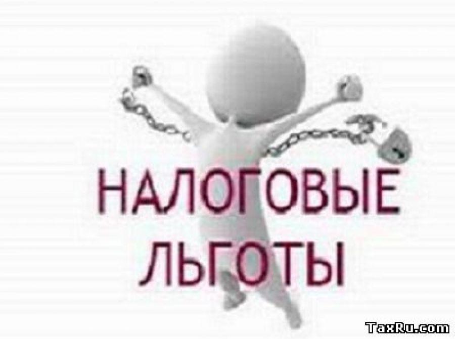 Государственная налоговая служба поТамбовской области сообщает — Правовой ликбез