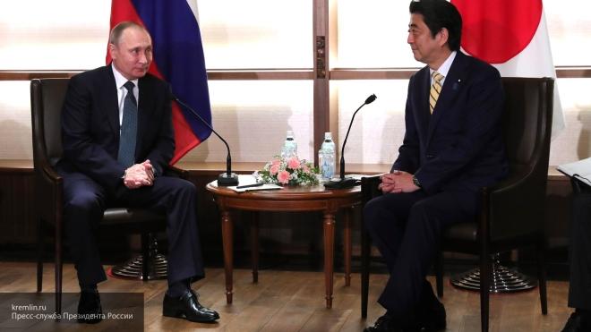 Мирный договор РФ иЯпонии таит неограниченные возможности— Абэ