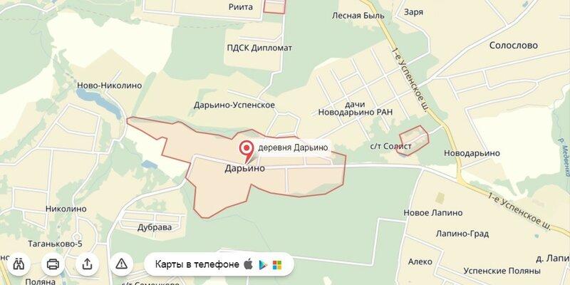 Деревня_.jpg