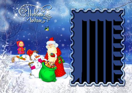 Фоторамка на Новый год с Дедом Морозом, снеговиком и девочкой на лыжах в зимнем лесу