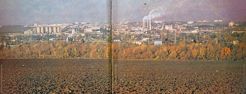 Панорама с Юго-запада из фотоальбома ОЗАРЕННЫЙ ПЕРВЫМ САЛЮТОМ 1984
