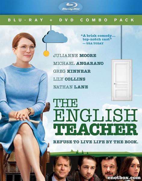 Учитель английского / The English Teacher (2013/BDRip/HDRip)
