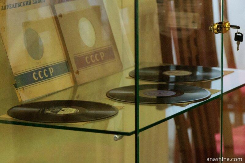 Старые пластинки Апрелевского завода, отдел нотных изданий и звукозаписей