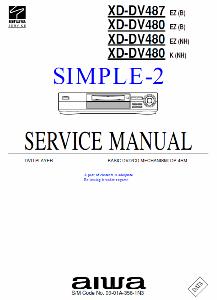 service - Сервисные инструкции (Service Manuals) DVD-проигрыватели AIWA 0_18f3b0_da50b44d_orig