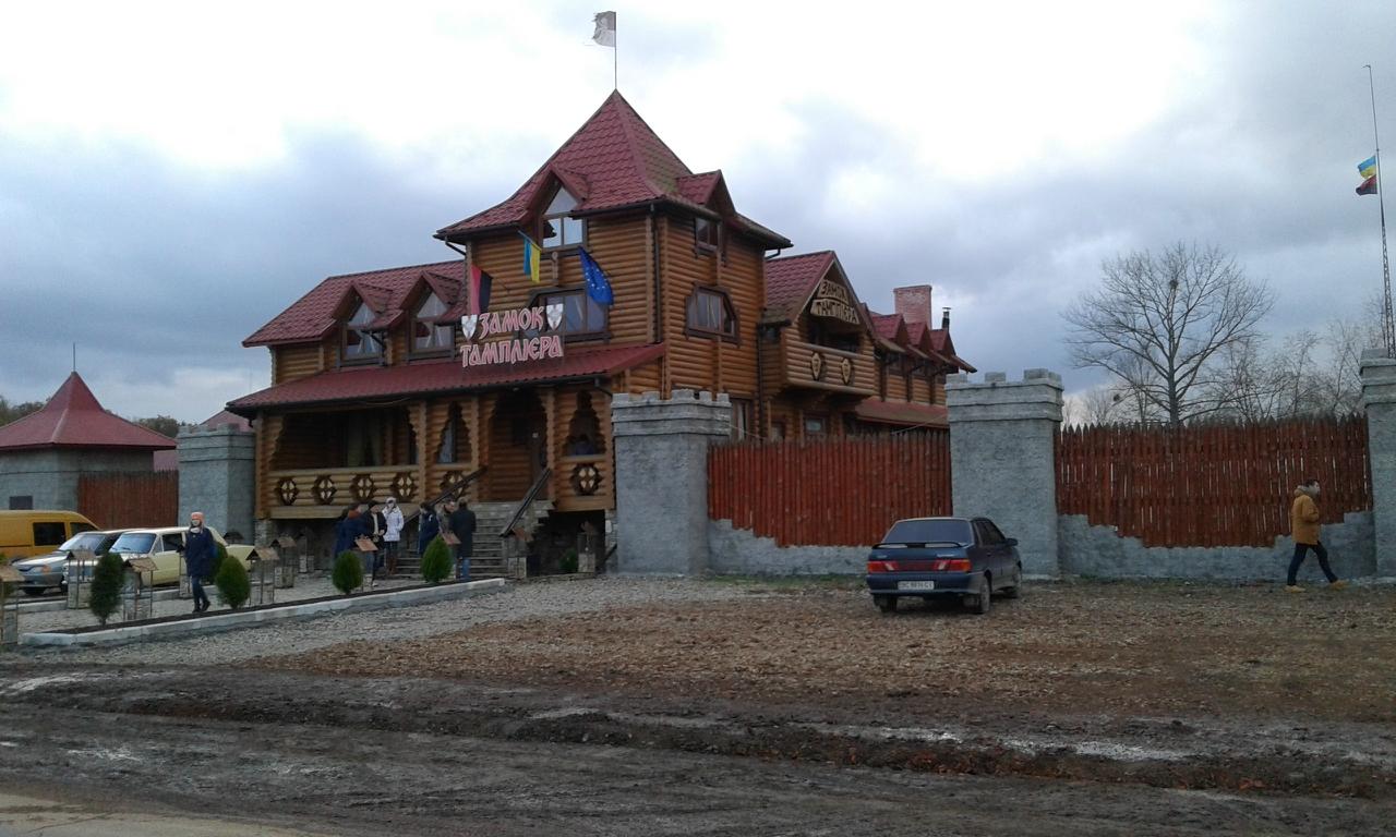 замок_Тамплиеров