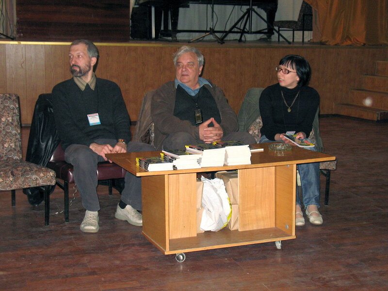 Интерпресскон-2007