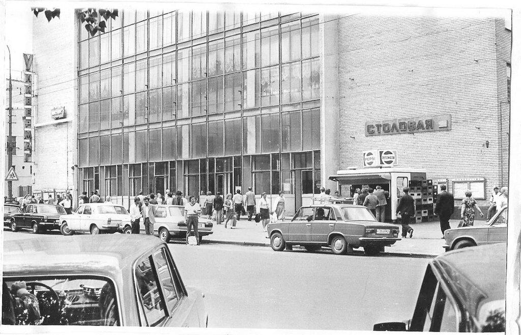 13942 Центральный рынок 1983.jpg