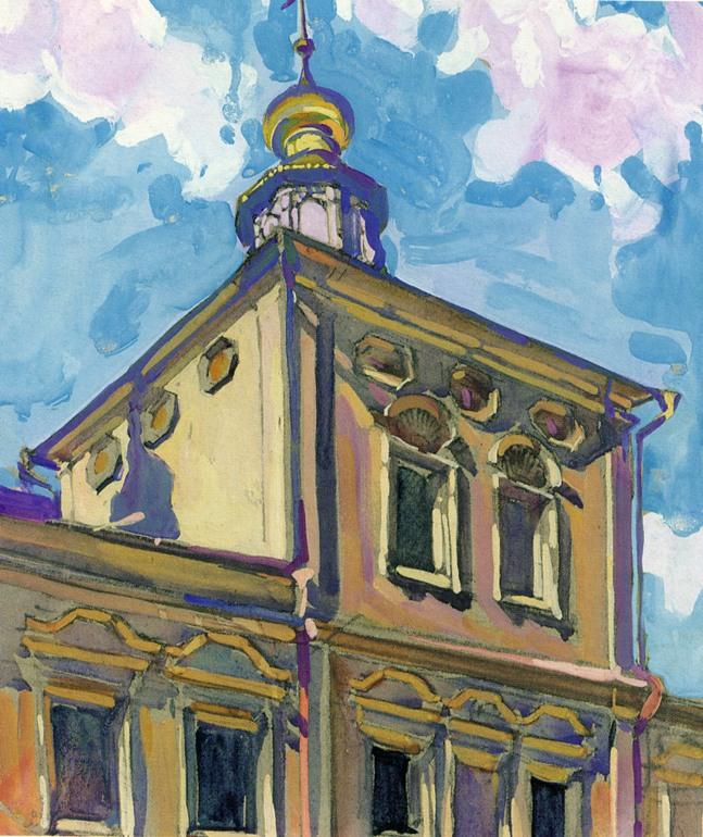 Церковь Климента (Рождества Иоанна Предтечи) на Варварке. 1741 г. Рисунок 1931 г..jpg