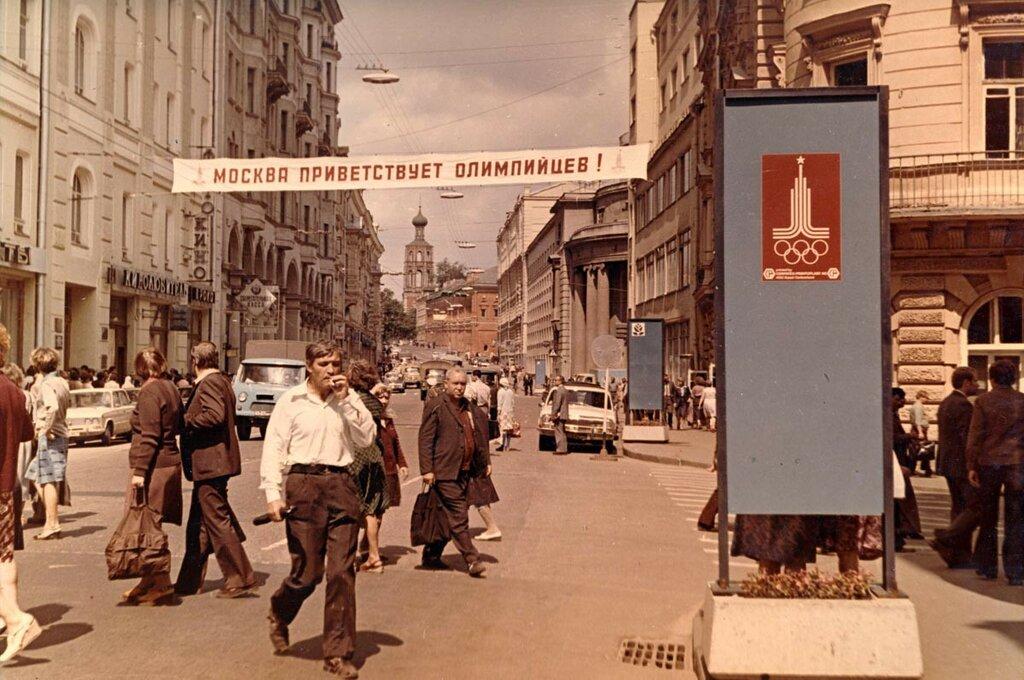 482897 Комплексное оформление улицы Петровка 1980.jpg