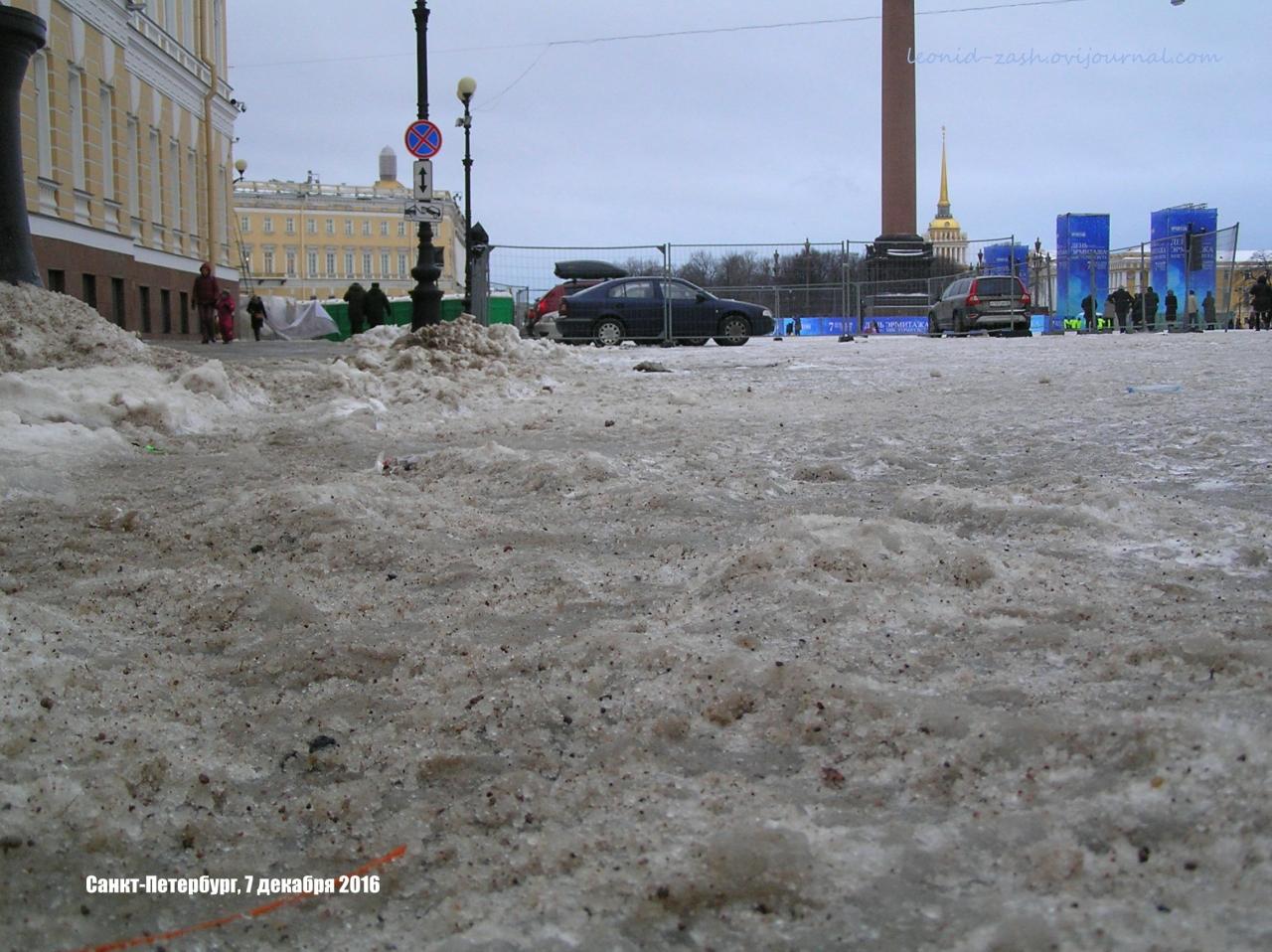 Санкт-Петербург Дворцовая площадь 64.JPG