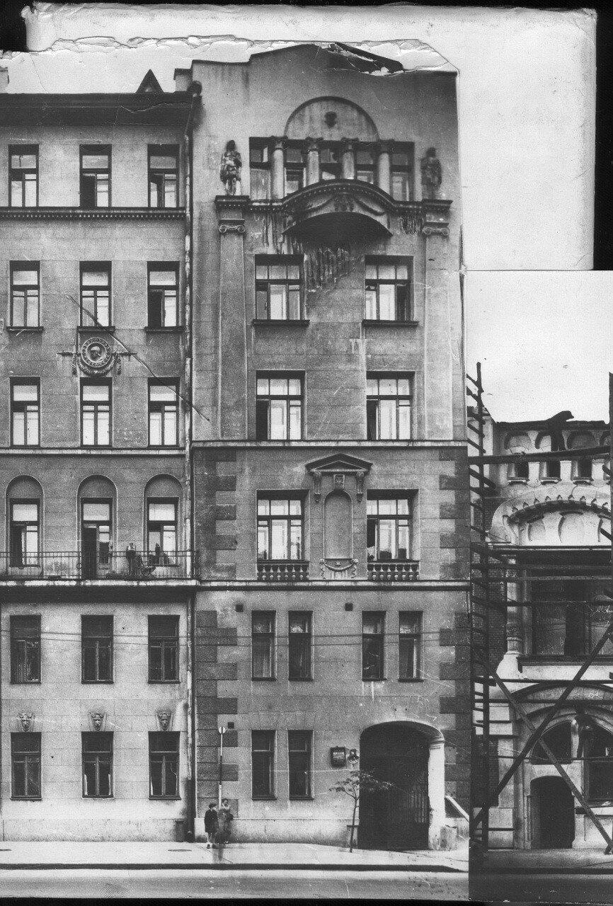 1934. Улица Воровского. Дом №26 (Правая половина)