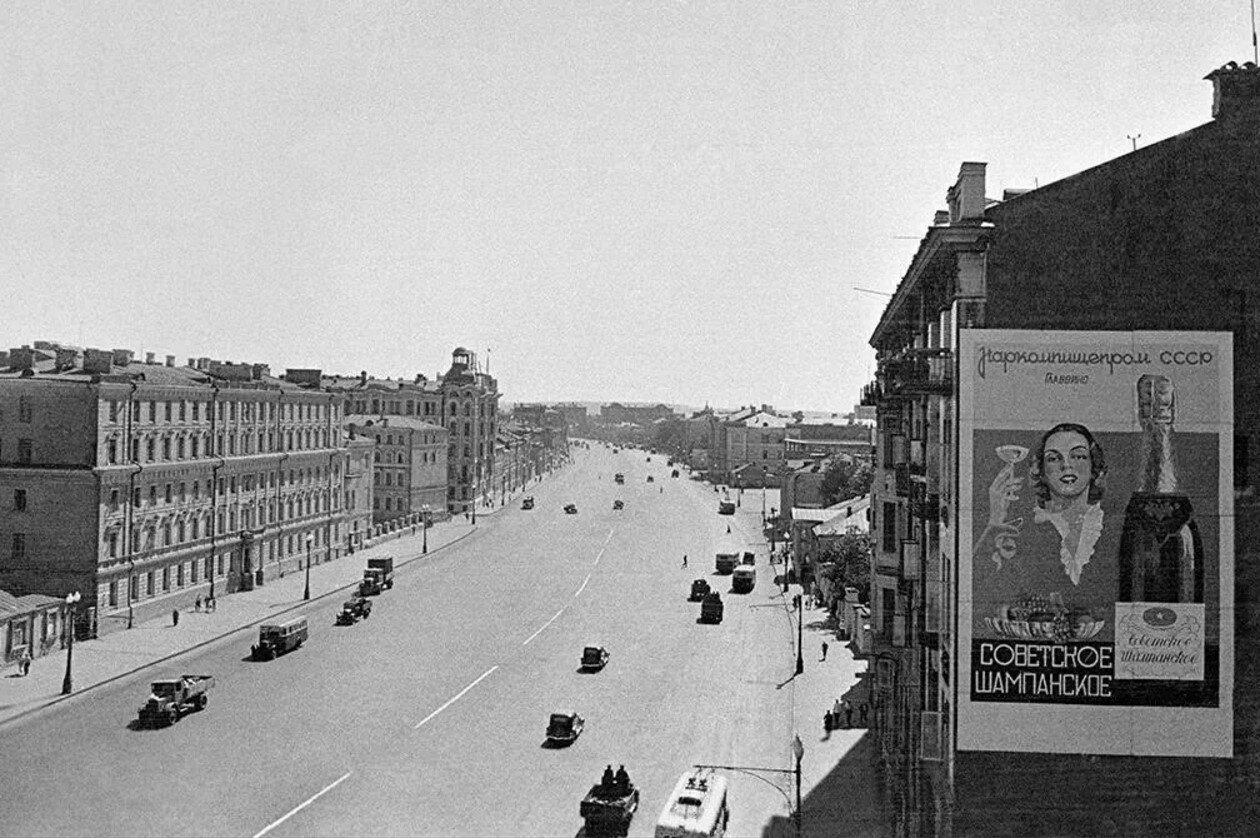 1940. Движение транспорта на Садовом кольце