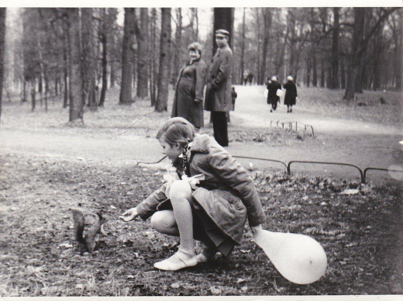 1982. Прогулка в Гатчинском парке после демонстрации