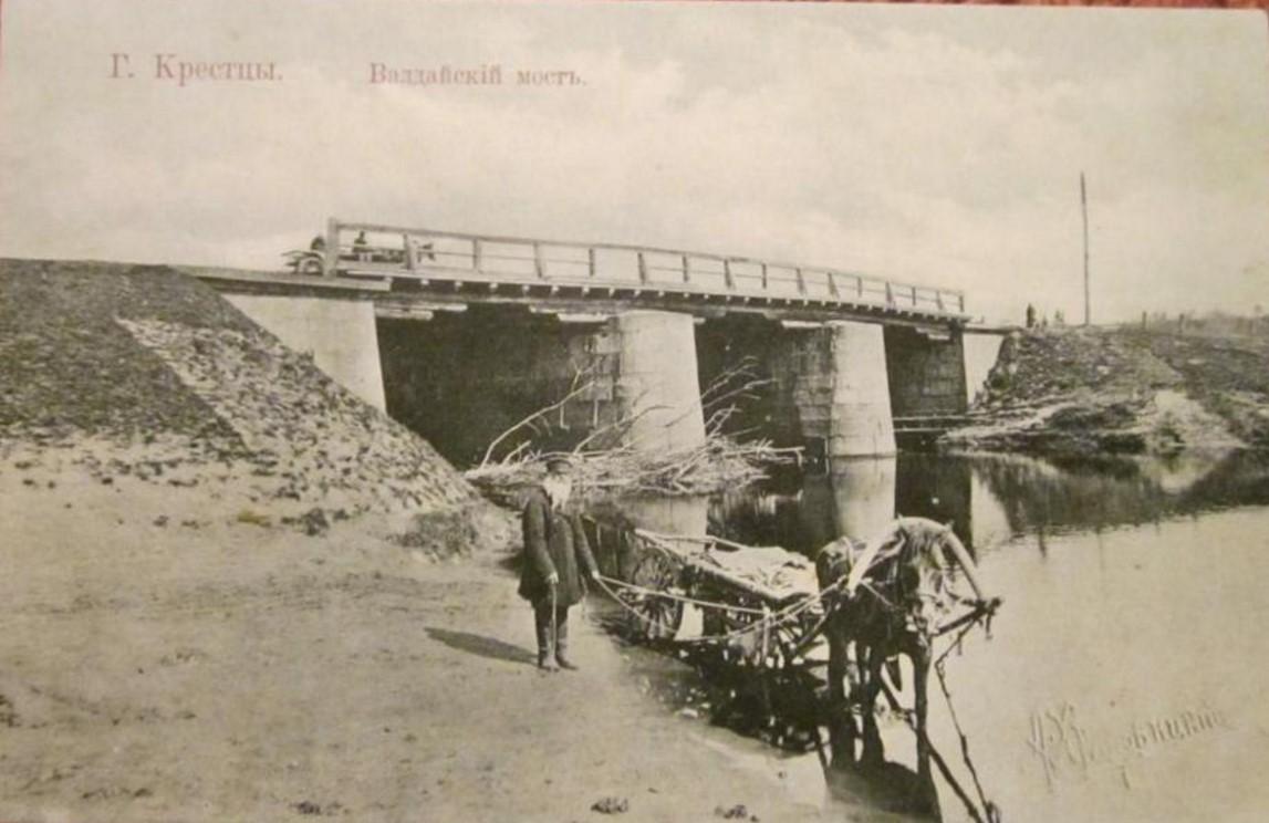Валдайский мост