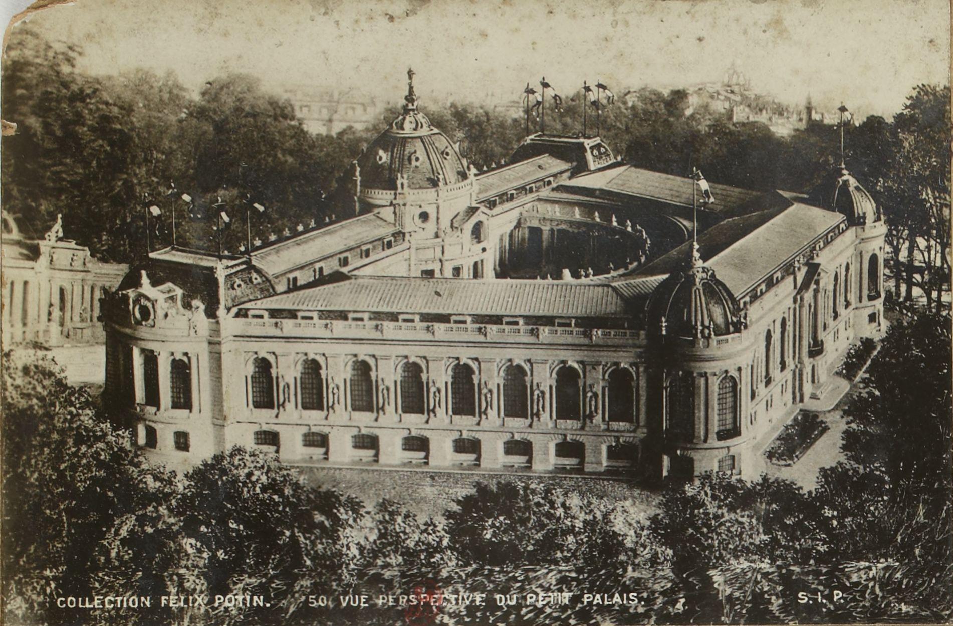 Общий вид Малого дворца