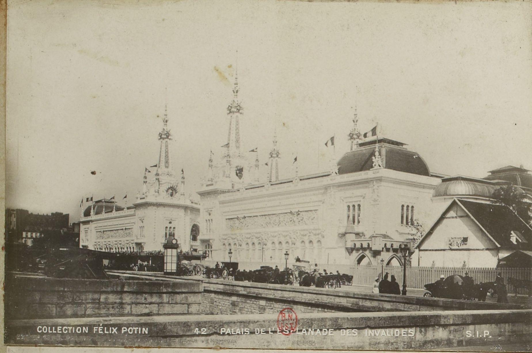 Дворец на Эспланаде Инвалидов