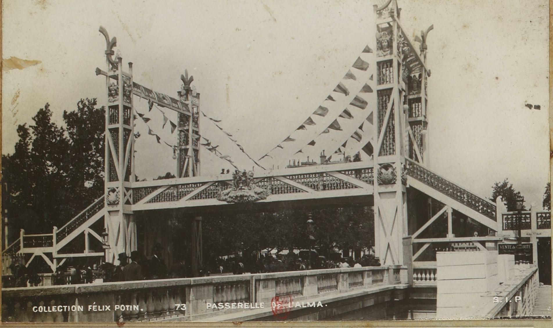 Висячий мост Альма