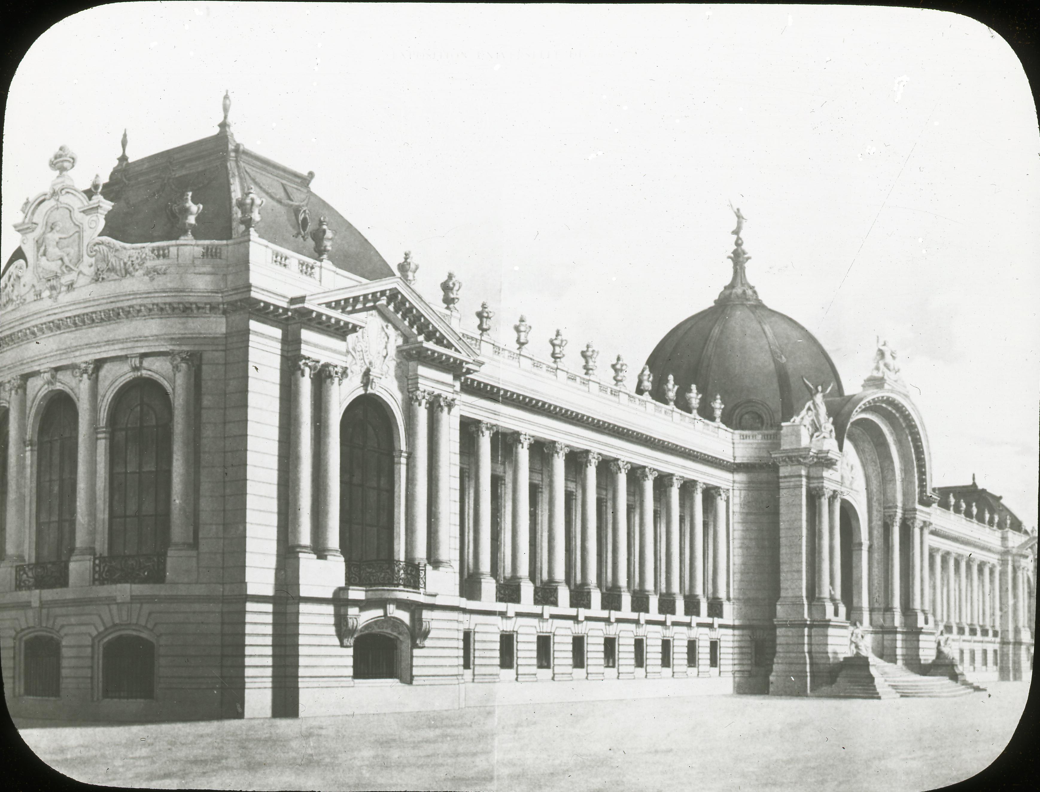 Малый дворец