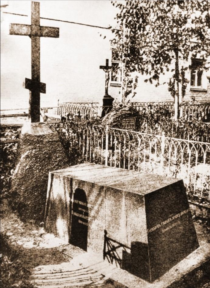 Некрополь Данилова монастыря. Могила Николая Васильевича Гоголя (1809-1852)