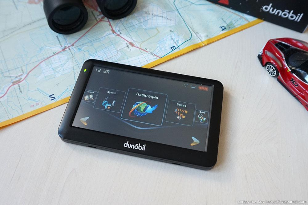 Навигатор Dunobil Modern 5.0