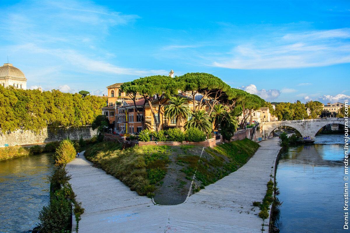 Рим. Тибрский остров