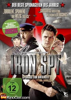 Iron Spy - Spionage für Anfänger (2012)