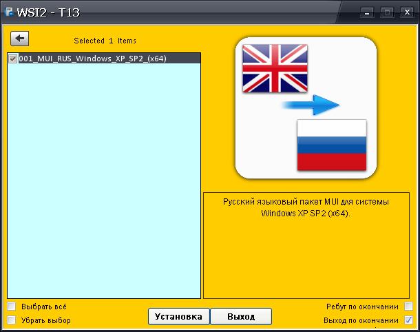 Windows Xp Sp 2 Оригинальный Образ