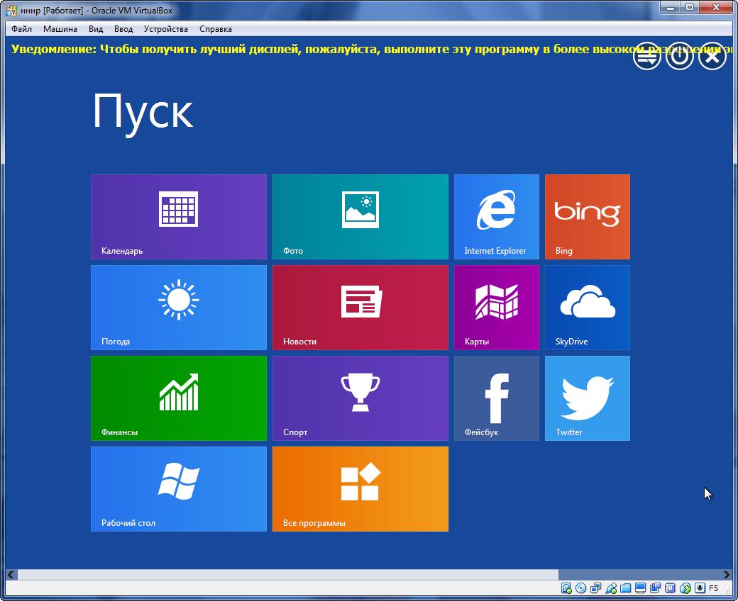 windows 10 activator  yandex