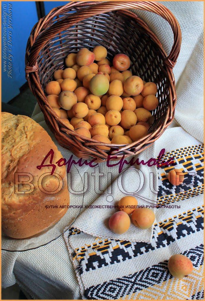абрикосы, корзина, хлеб, фото Дорис Ершовой