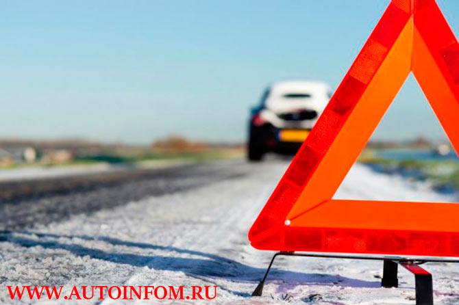 Происшествия на дорогах России