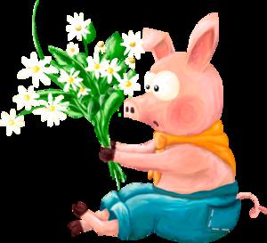 поросенок дарит цветы