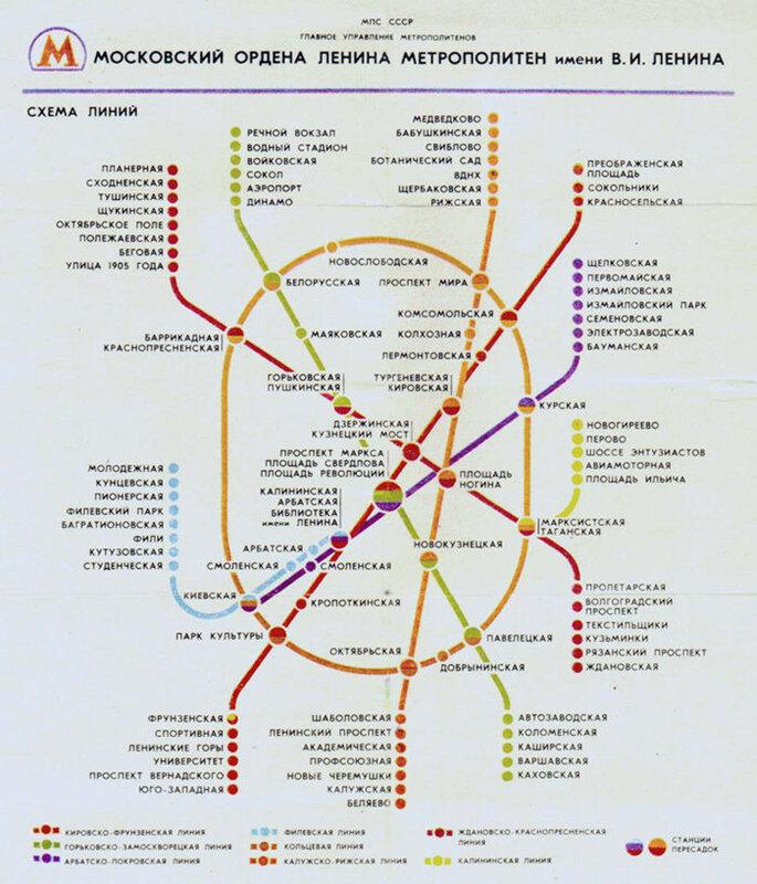 metro.ru-1980map-big2.jpg