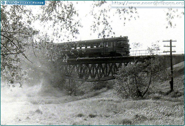 772-1984-bridge.jpg