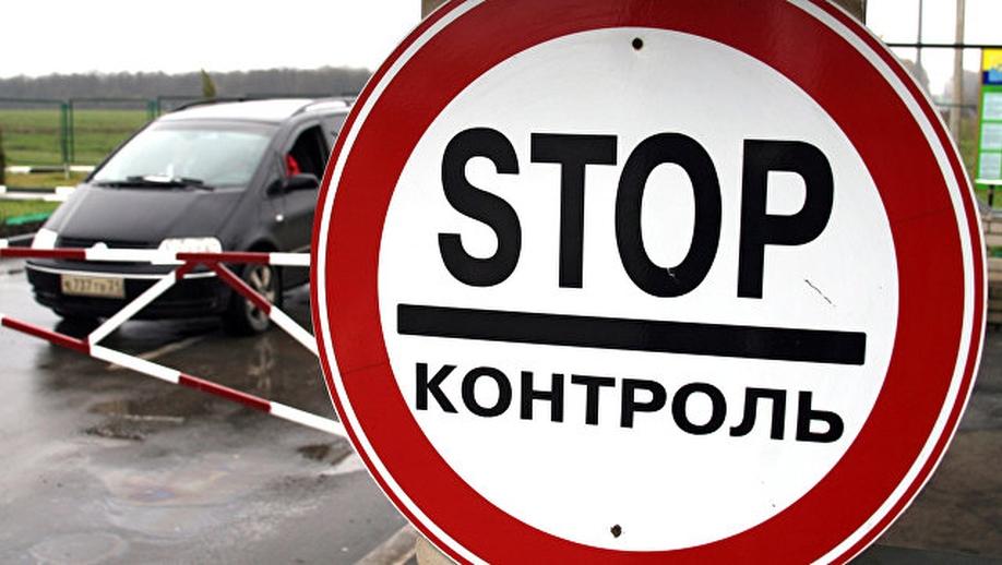 Погранслужба Украины непустила встрану 8 иностранцев из-за непоколебимого телосложения