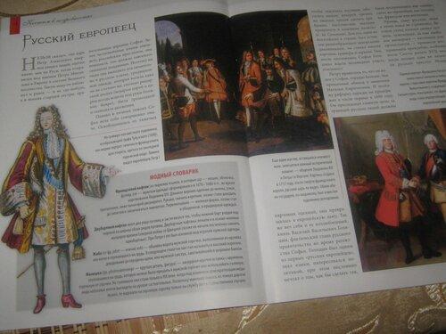 Записная книжка Натальи - Страница 39 0_156507_fe335d8b_L