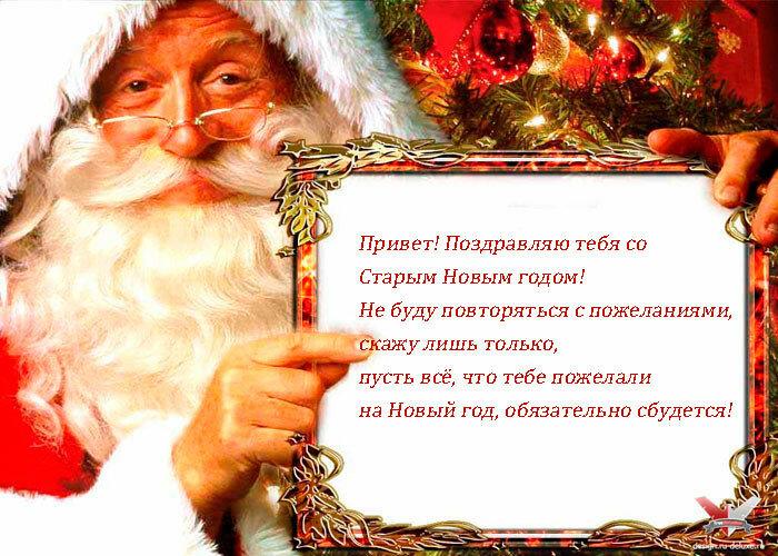Стихи поздравления новым годом деда мороза