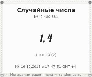 https://img-fotki.yandex.ru/get/196183/27263553.16/0_e2ac9_2071833f_L.png