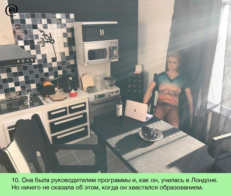 Фотосериал Разморозка. Сезон 3. Серия 7. Две пики