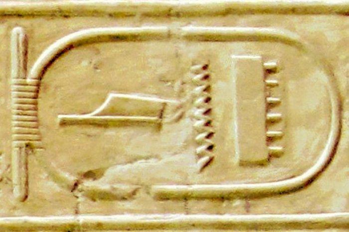 Фараон Менес жил приблизительно 3000 лет до н.э., и оставил большой след в египетской истории. Ему у