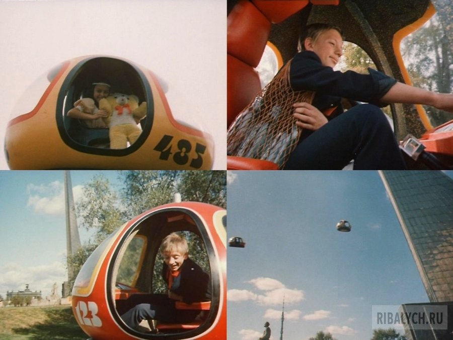 """Помните любимый всеми детьми и подростками фильм """"Гостья из будущего""""? Помните, там чудн"""