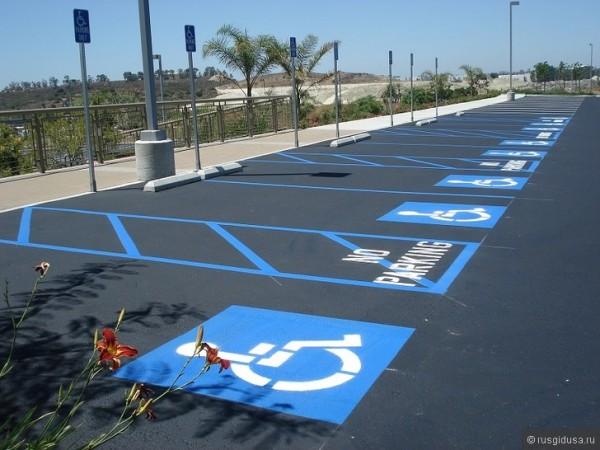 Парковки Всегда смотрите, не висит ли где знак о том, что конкретно тут она запрещена, запрещена в к