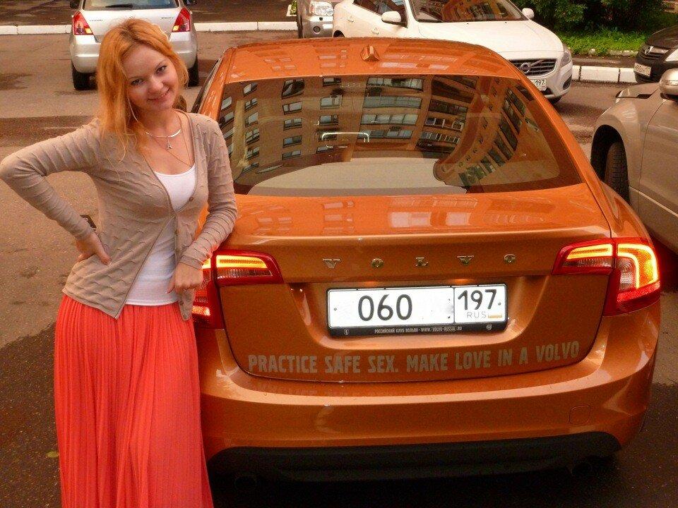 С днем Святого Валентина! Make love in Volvo!