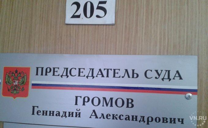 Новосибирского подростка, безжалостно убившего школьницу, надевять лет лишили свободы