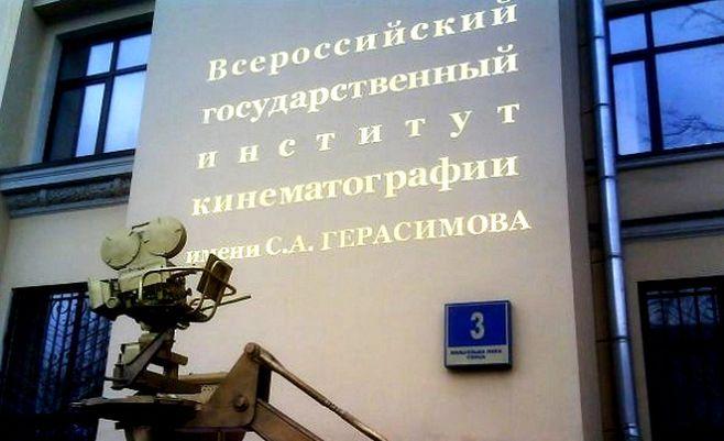 Добролюбовка будет площадкой интернационального кинофестиваля ВГИК