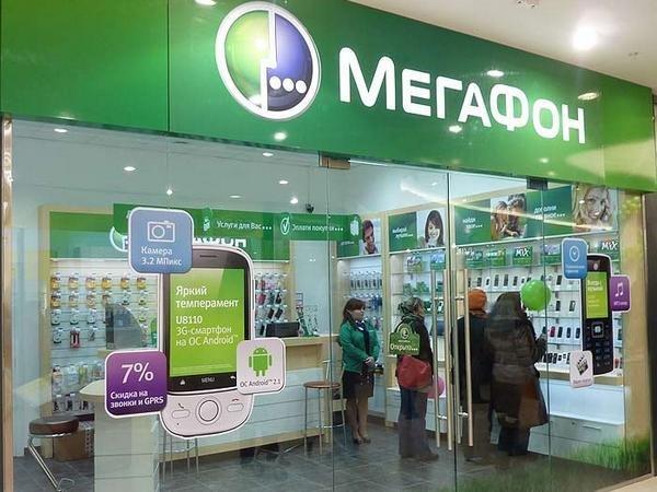 МегаФон подтвердил переговоры сMail.ru Group